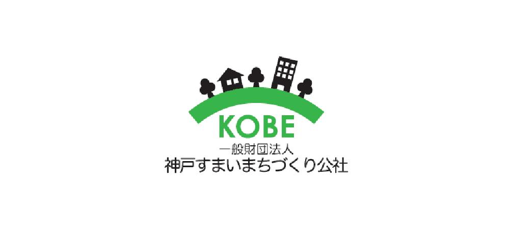 神戸すまいまちづくり公社様へのリンク|神戸市都市整備公社